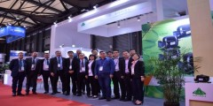 Huayi Compressor Barcelona in China Refrigeration 2017