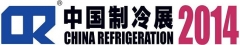 HUAYI will participate in China Refrigeration 2014