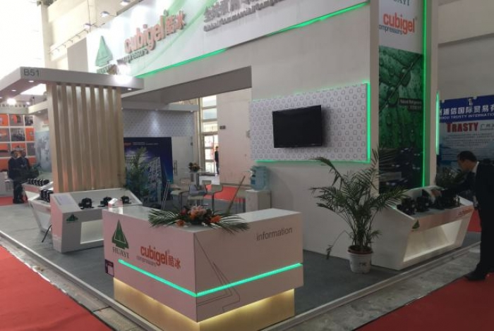 Huayi Compressor Barcelona participated in China Refrigeration 2016