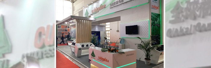 Participation in China Refrigeration 2016