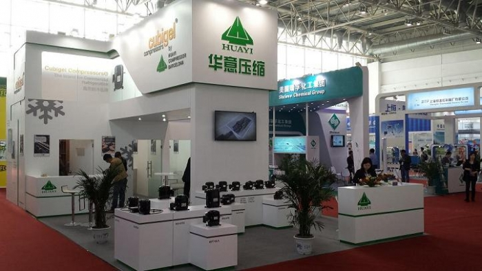 Successful Participation of Huayi Compressor Barcelona in China Refrigeration 2014